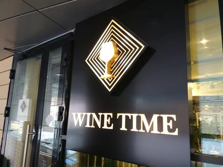 Ресторан WineTime. Ремонт инженерных сетей.