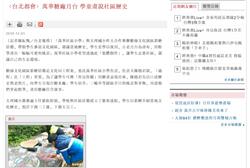 萬華糖廠月台 學童畫說社區歷史