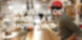 Imagem de industria de madeira