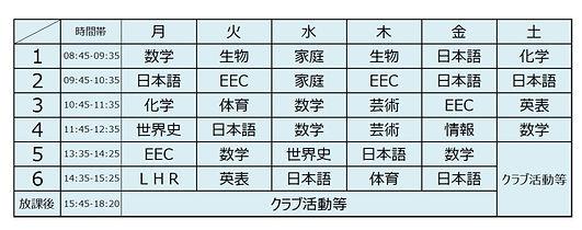 1%E5%B9%B4%E9%96%93%E7%95%99%E5%AD%A6%E6