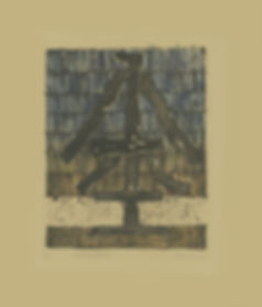 01 Changsha Letters I.jpg