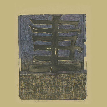 04 Croft Changsha Letters IV.jpg