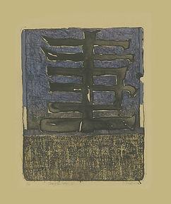 9. Changsha Letters IV.jpg