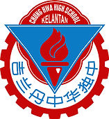 Chung Hwa Independent High School Kelant