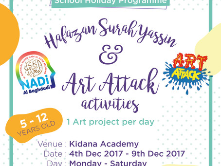 2017 Holiday Programme: Quranic School Holiday Programme
