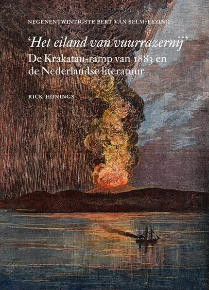 Nu verkrijgbaar: 'Het eiland van vuurrazernij'