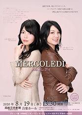 メルコレディ200819高崎jpeg.jpg
