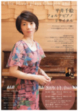 近江楽堂1Nov2019omote.jpg