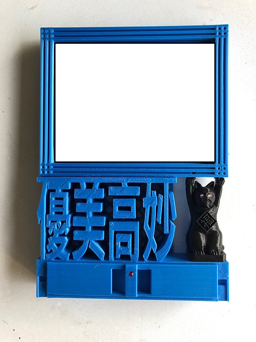 第4回作品 3・Blue(ブルー)