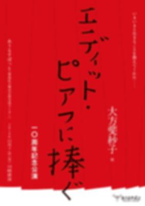 08-01.jpg