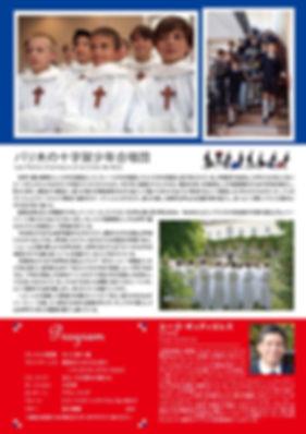 LSP_18.11.28SHIZUOKA_b.jpg