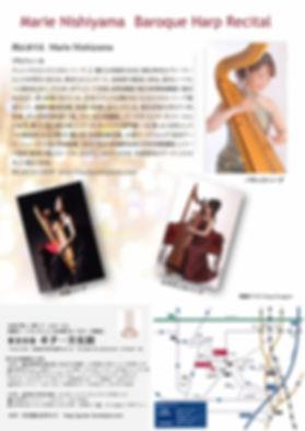 西山まりえギター文化館裏.jpg