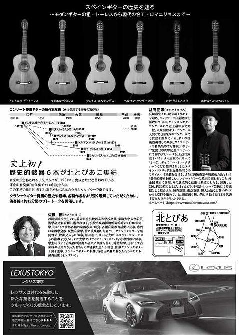21_msauda-2.jpg