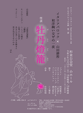 20211115SuginamiKokaido.png