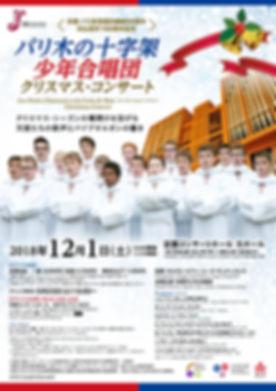 LSP_18.12.1Kyoto_f.jpg