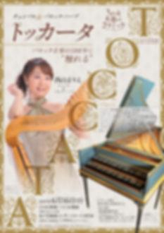 190616hirukura0001.jpg