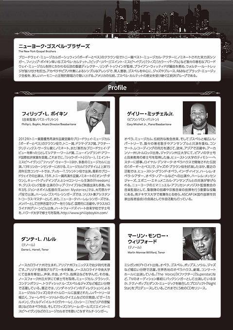 NYGB_12.23YokosukaB.jpg