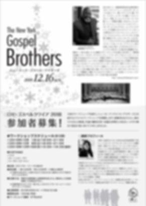 NYGB_12.16FujiB.jpg