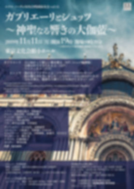 11.11EX NOVO表.jpg