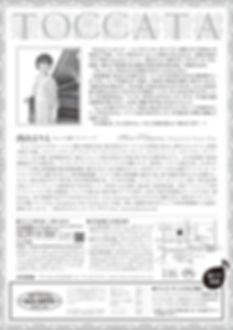 190616hirukura0002.jpg