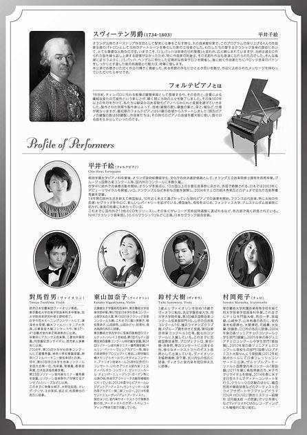 Forte-piano_A4_ura.jpg