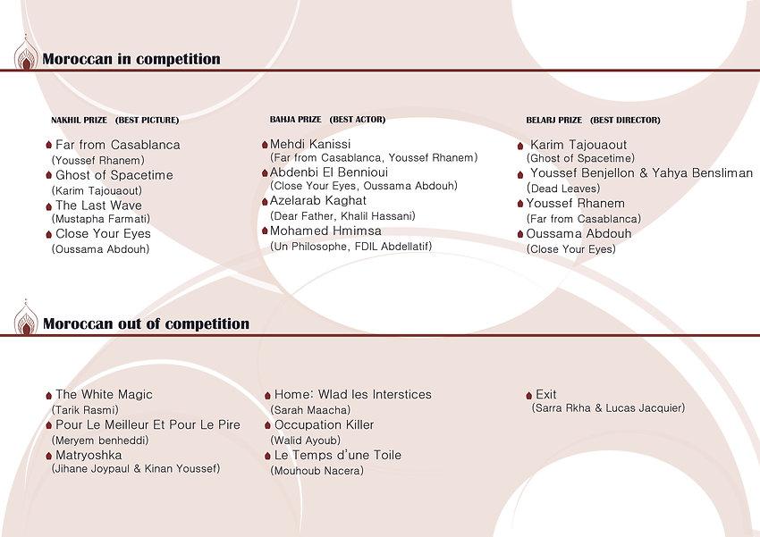 msff selection2.jpg