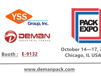 DEMAN will participate in the exhibition PACKEXPO CHICAGO 2018
