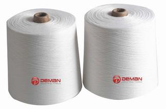spun polyester yarn 40/2 40/3