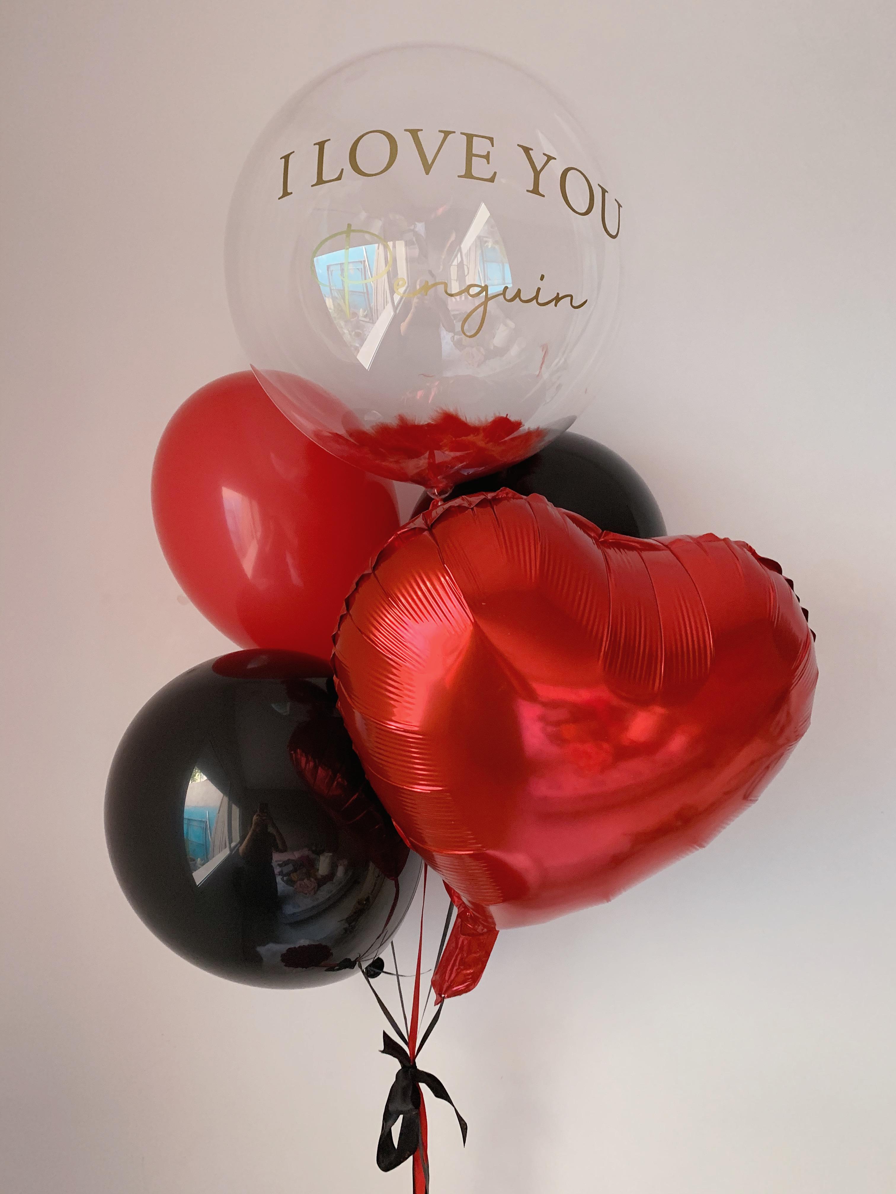 Ballons personnalisés romantiques