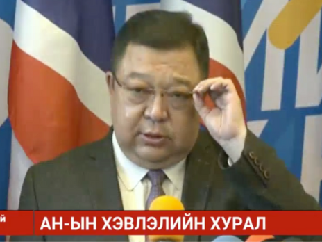 How to lose an election: Erdene gets it all wrong