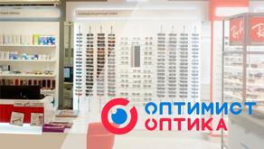 Оптимист Оптика