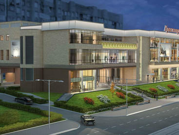 Проектное предложение торгового центра