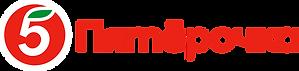 logo-pyatyorochka.png