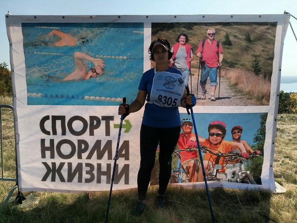 Победитель Ирина Ващенко г.Отрадный