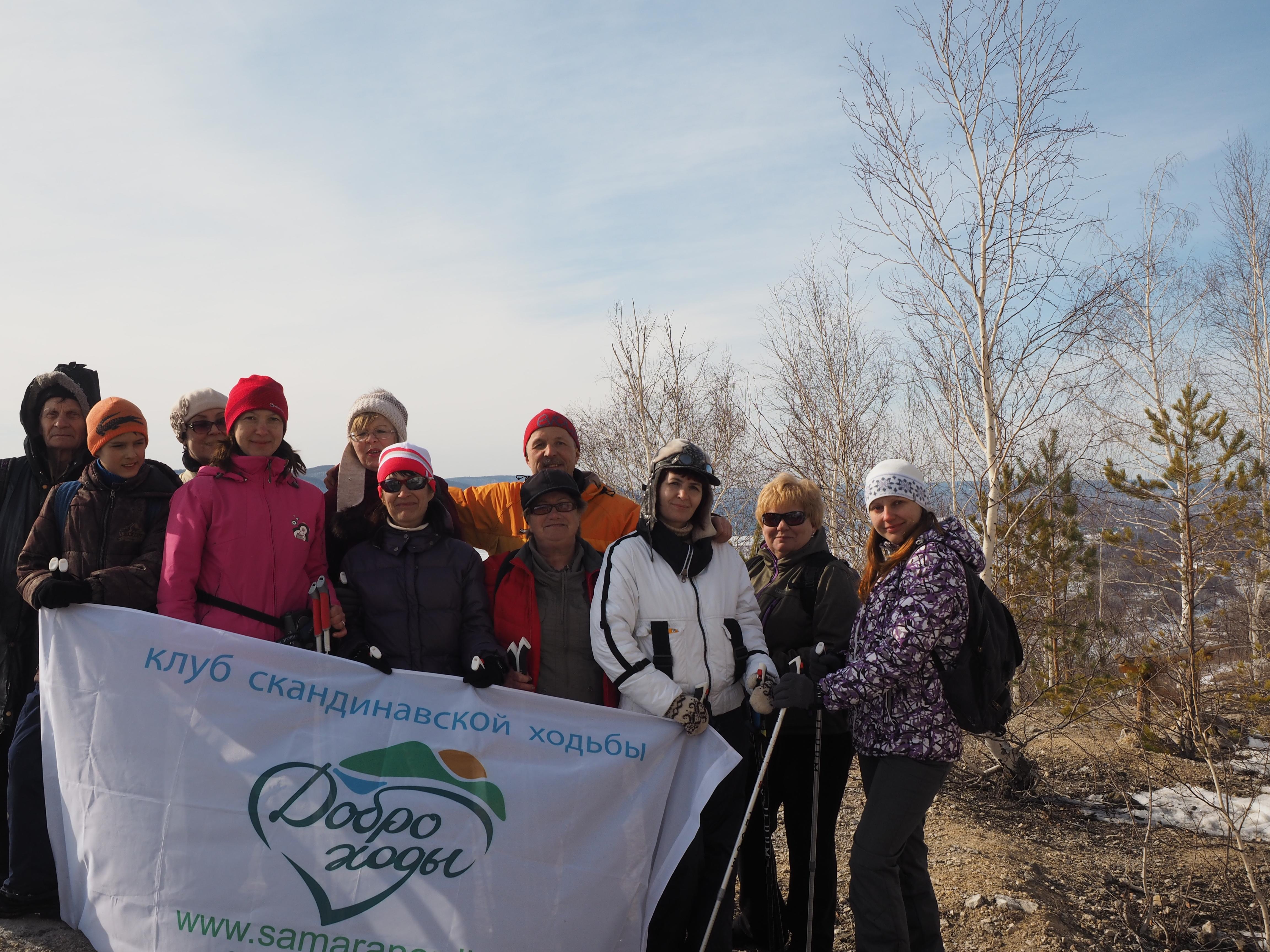 Зима 2015 Доброходы в Сокольих горах