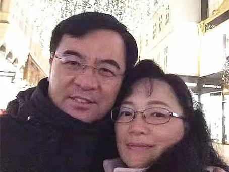 永不止息的爱——我与冯国庆相识热恋的二十九年 (张端容)