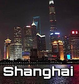 Shanghai4.png