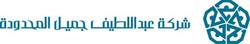 alj-logo-ar.jpg