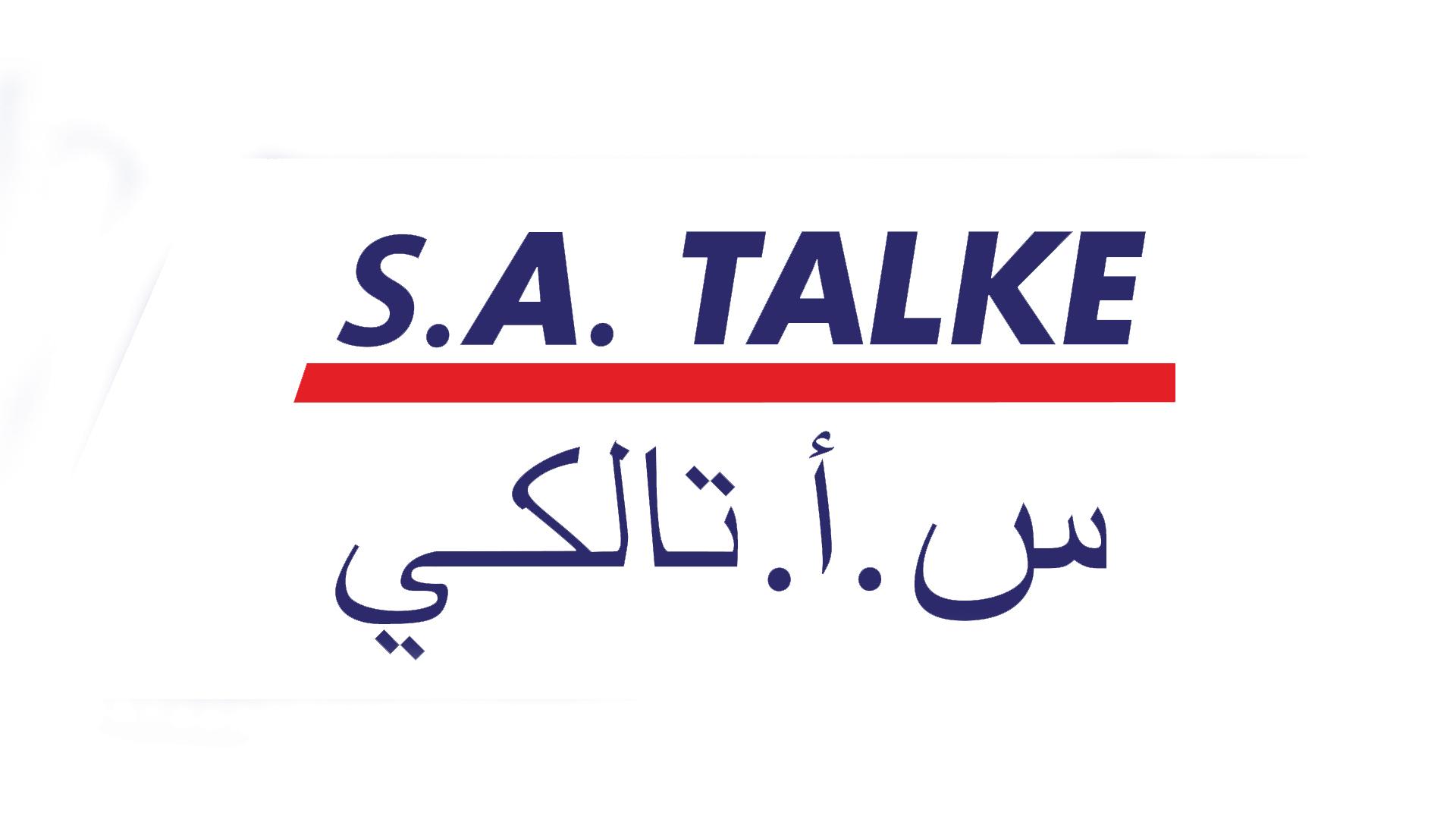شعار تالكي.jpg
