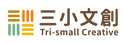 三小文創logo.png