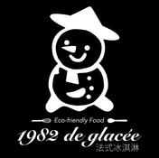 1982 de glacée 法式冰淇淋.png