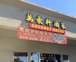 Chinesee dim sum