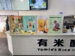 Yomie's rice