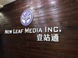 NEW LEAF MEDIA INC.