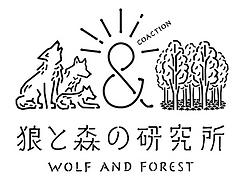 狼と森の研究所・60%.png