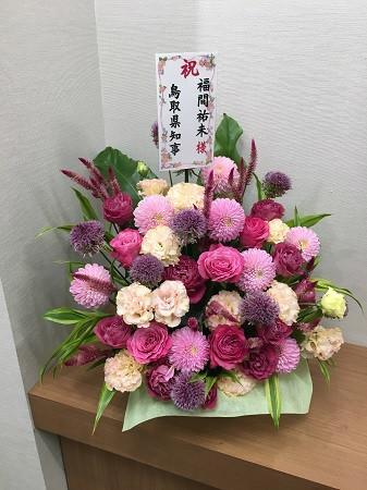鳥取県知事からお花をいただきました