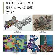 エムザ・インスタ・2021.PNG
