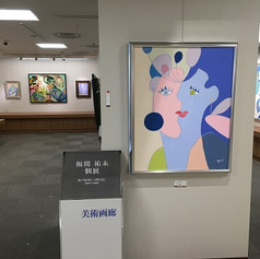 松坂屋上野店本館7階 美術画廊