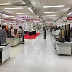聖蹟桜ヶ丘店