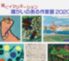 エムザ2020・インスタ・600.jpg